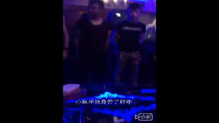 CLUB GAY CHINESE