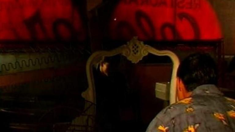 Pau Brasil Productions - The Wanting - 5